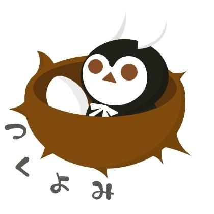 to.tukuyomi.jpg